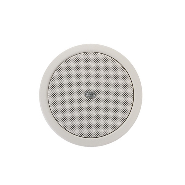 dsp904-ceiling-speaker-with-fire-dome-1_1479175708.jpg