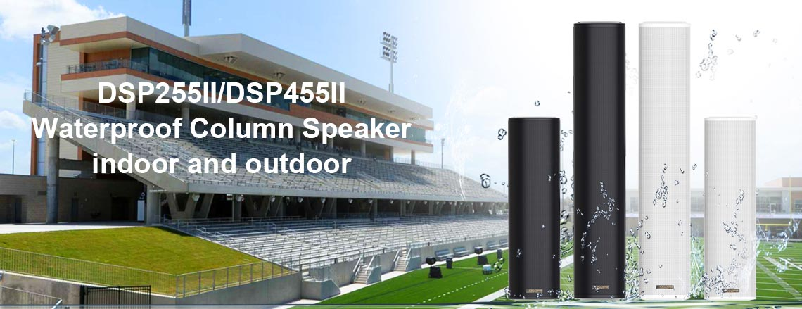 Waterproof Column Speaker